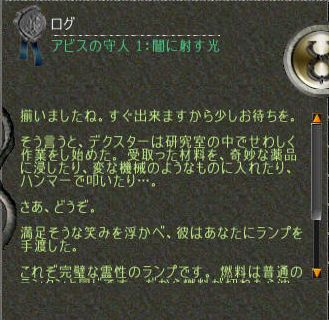 20100411-010