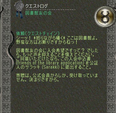 20110110-002