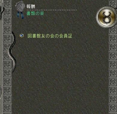 201101110-022