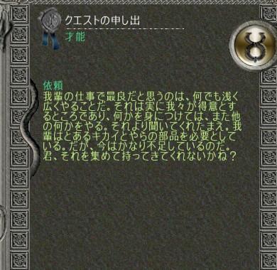 20110127-003