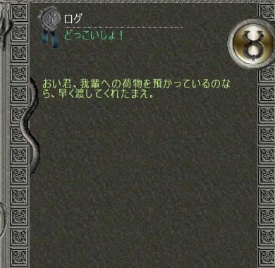 20110127-012