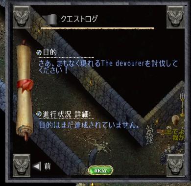 20110220-004