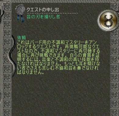 20110306-002