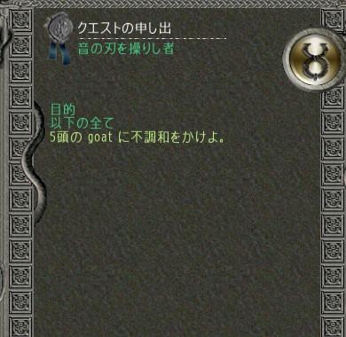 20110306-003