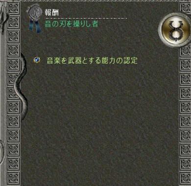 20110306-005