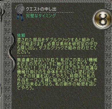 20110320-002