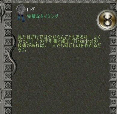 20110320-006