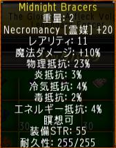 20100923-007