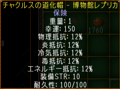 20110211-01