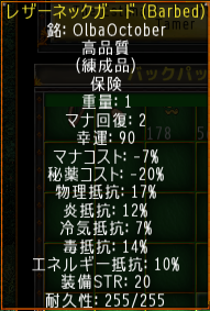 20110211-006
