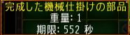 20110320-005