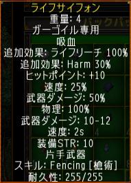 20110410-005