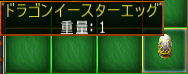 20110503-016