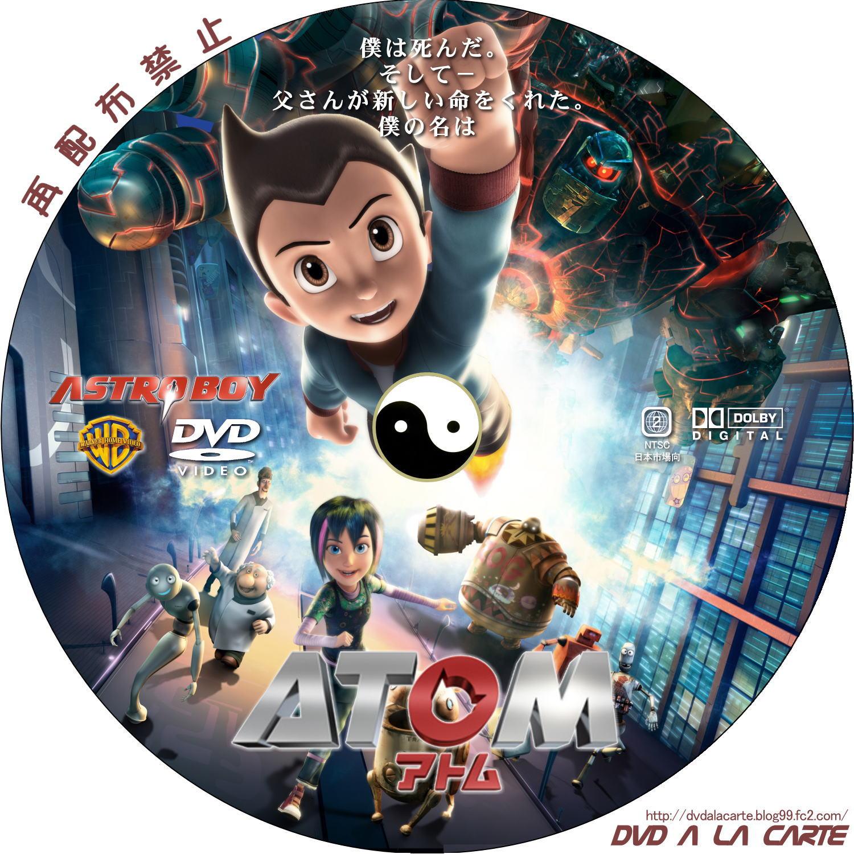 DVDアラカルト|DVDラベル|洋画|~あ行~