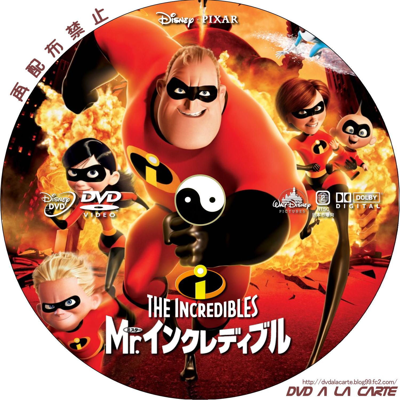 DVDアラカルト