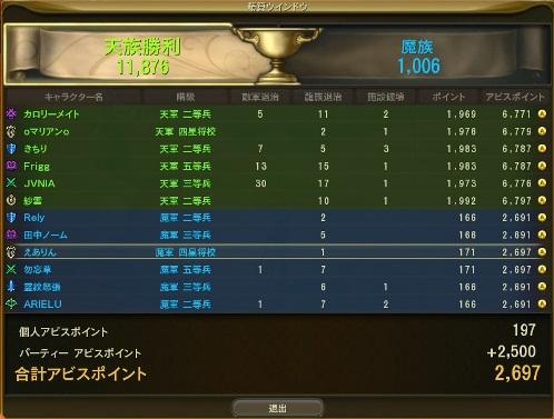 9-22-12-01.jpg
