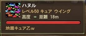 9-4-00-3.jpg