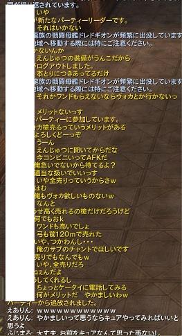 9-4-fujimaru-1.jpg