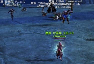 9-4-fujimaru-2.jpg