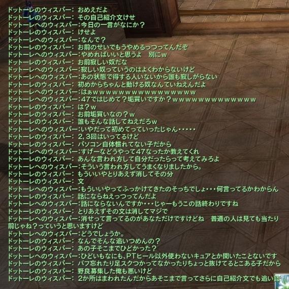 Aion0032.jpg