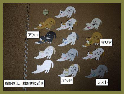 きっぷ5 (2)