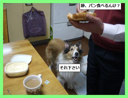 えがお2 (2)