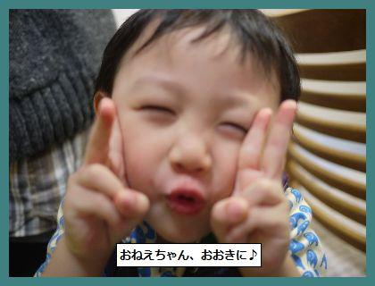 えほん2 (1)