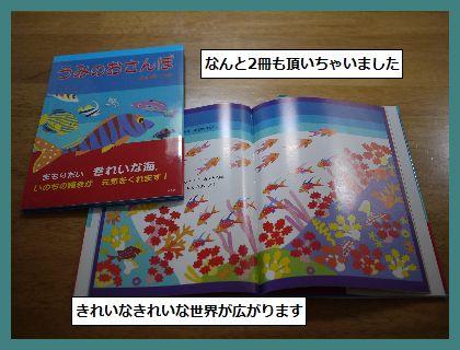 えほん2 (2)