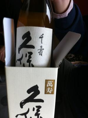 nihonshu1.jpg