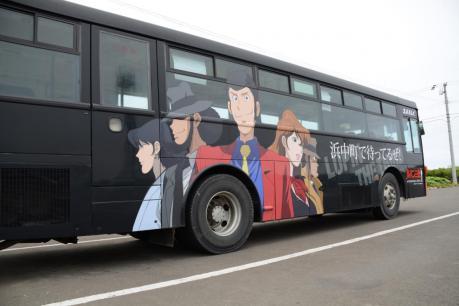 ルパン三世ラッピングバス