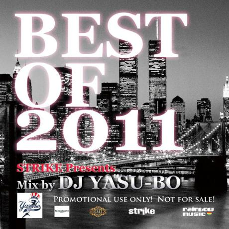 th_BEST OF 2011 Mix b y DJ YASU-BO 表側