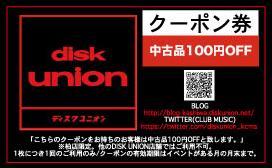 th_DISKUNION.jpg