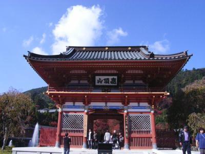 2009年11月8日 勝尾寺 001