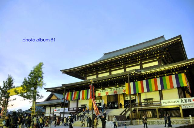 成田山2012