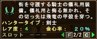 mhf045.jpg