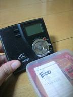 2010100417450000.jpg