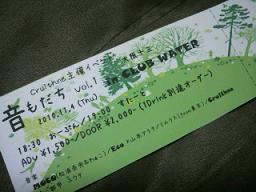 2010101519180000.jpg