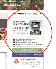 TOP   流体計画 京都・滋賀の注文住宅・リフォーム・リノベーションの設計・施工1.jpeg