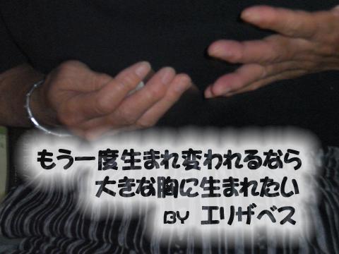 CIMG0892.jpg