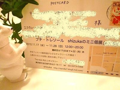 P1000686.jpg