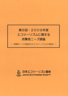 20100824.jpg