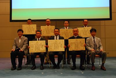 【大賞】第6回エコツーリズム大賞表彰式
