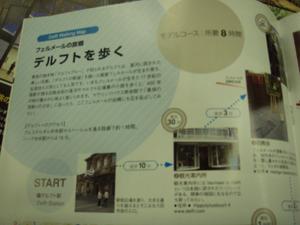 20101216_300_03.jpg