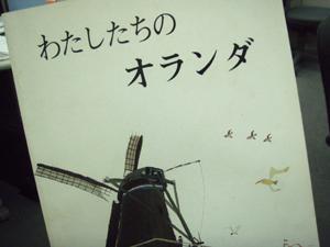 20101216_300_04.jpg