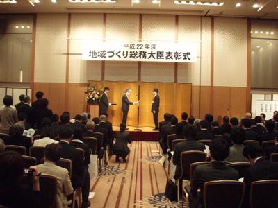 20101221_400_01.jpg