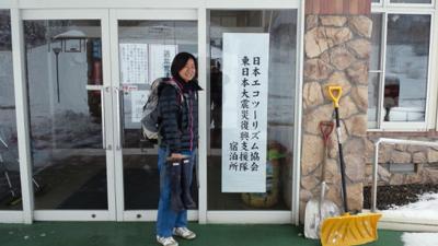 20110420_iwate_noda_ninohe400.jpg