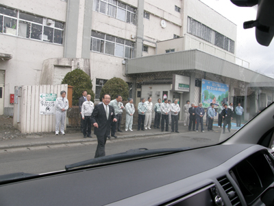 【岩手県】2011年4月屋久島チーム