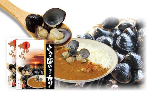 しじみの国のスープカレー