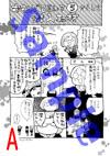 tokuyakuten