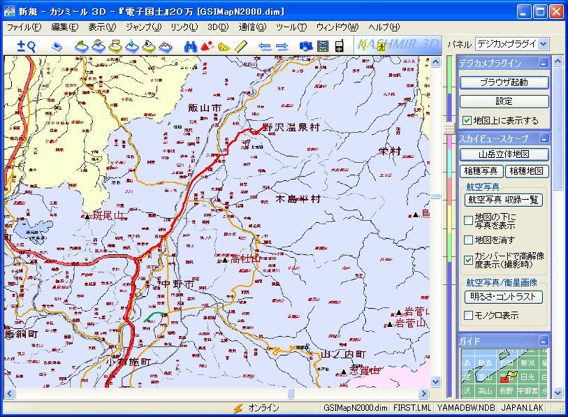 (09_09_26) GPSロガー